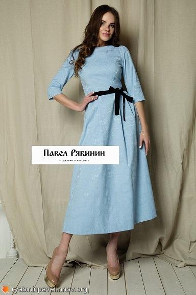 платья павел рябинин нижний новгород дизайнер одежды шоу-рум магазин ателье  адрес.jpg