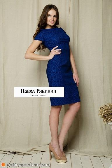 платья павел рябинин нижний новгород дизайнер одежды шоу-рум магазин ателье ирина снежина.jpg