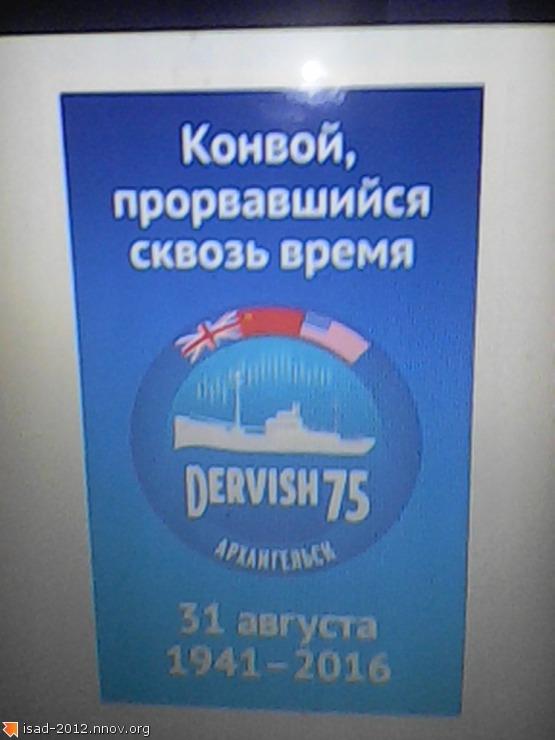 DSC_0000403.jpg