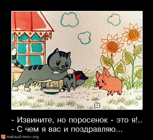 Чуня.jpg