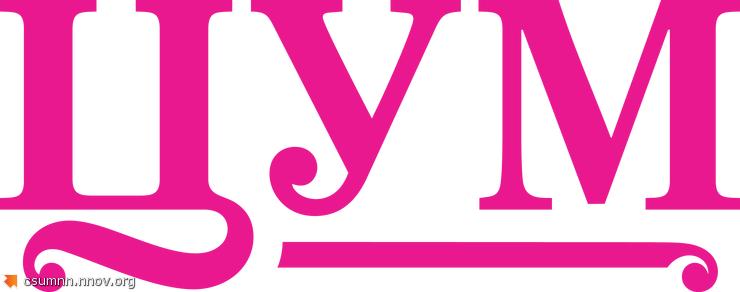 ЦУМ логотип 2015 фуксия.png