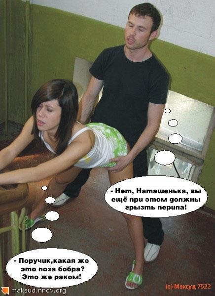 поручик Ржевский.jpg