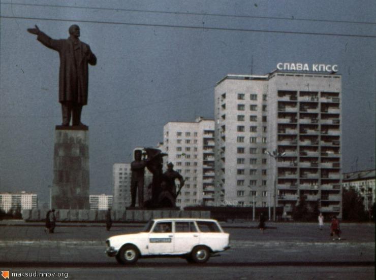 Gorod-Gorkiy.-Ploshhad-Lenina.jpg