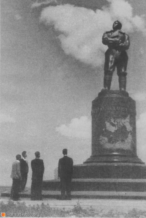 город Горький - путеводитель 1960 года (6).jpg