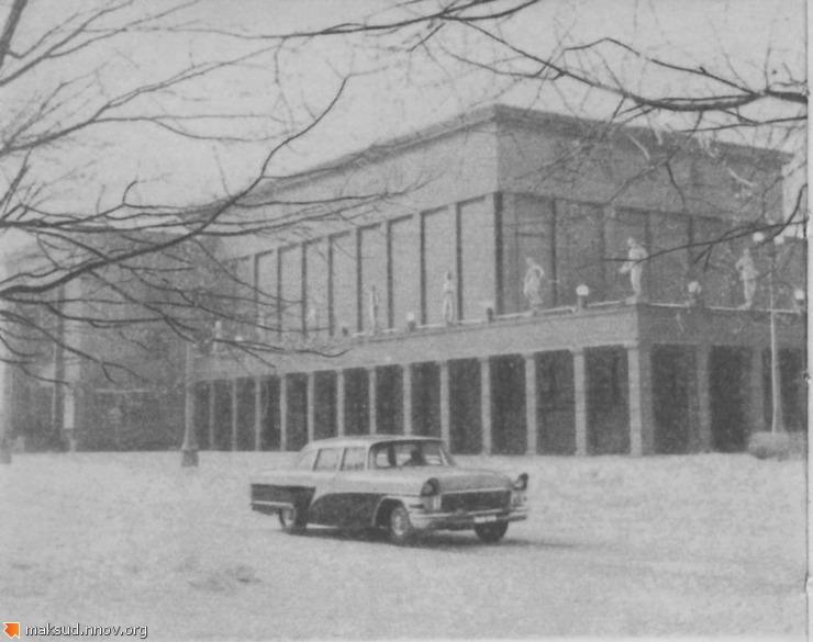 город Горький - путеводитель 1960 года (9).jpg