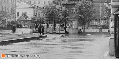 Любимый город Горький 1960-1970.jpg