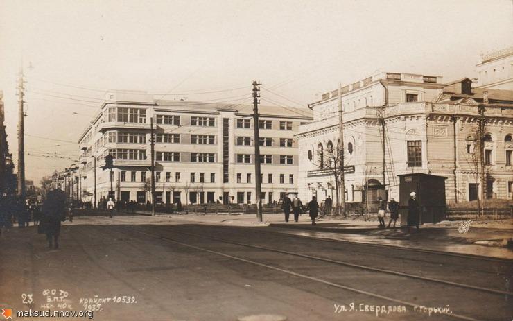 1930-1940 Драмтеатр.jpg