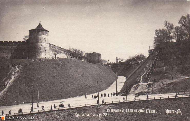 1933г.-Зеленский-съезд.jpg