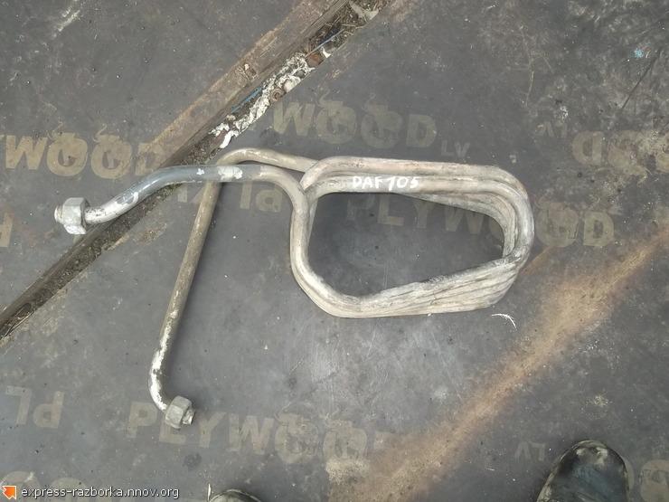 9309 змеевик компрессора 1696301 DAF 105.JPG