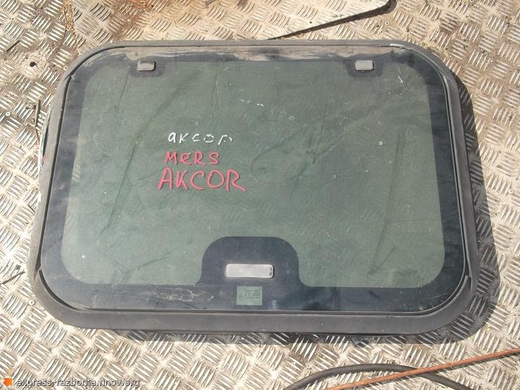 9411 MB ACSOR электро.JPG