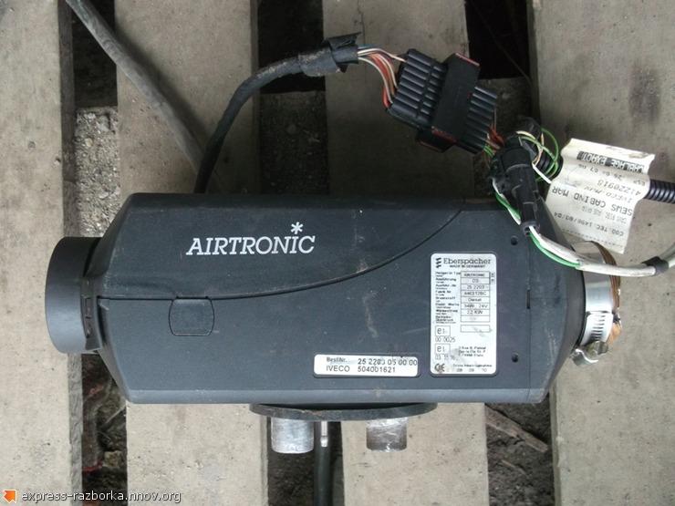 7127 Печка автономная 504001621 Eberspaecher Airtronic D2 2,2KW Iveco Stralis Ивеко стралис.JPG