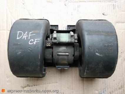10067 Моторчик печки в сборе Даф CF 1454120. 1672500. 1672619.jpg