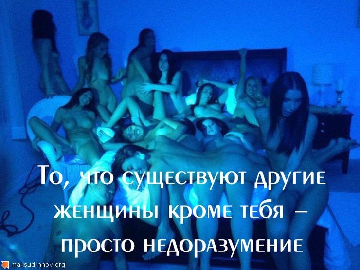 Женщины-с.jpg
