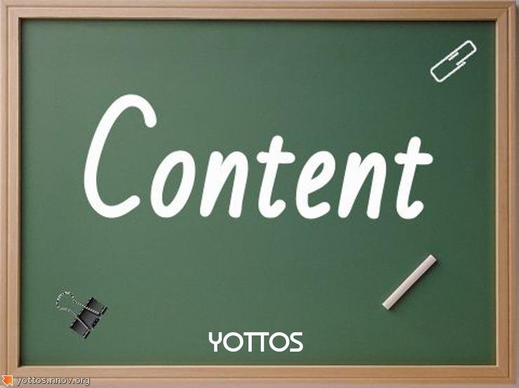 6 правил эффективного контента