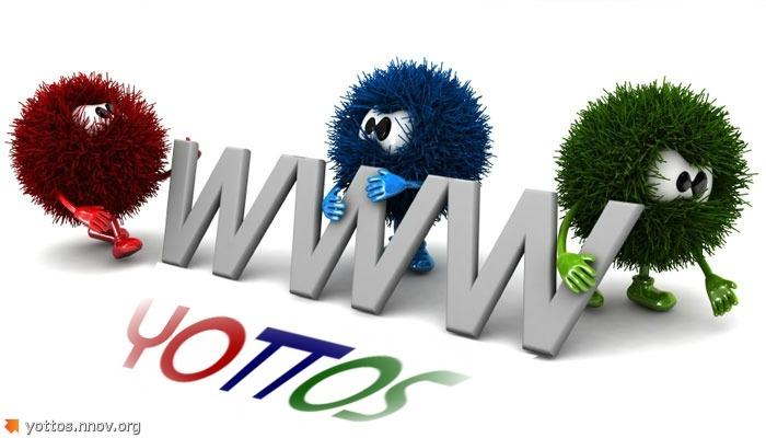Как подобрать доменное имя и хостинг для интернет-магазина