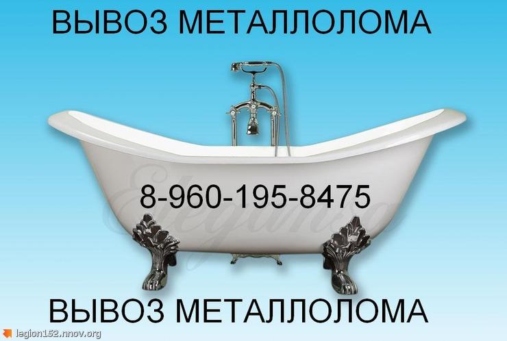 ванна1 тел2.JPG