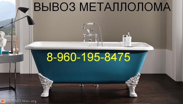 ванна2 тел2.JPG