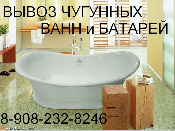 ванна5 тел.JPG