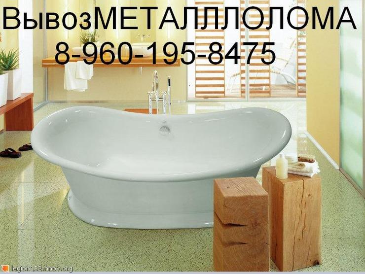 ванна5 тел2.JPG