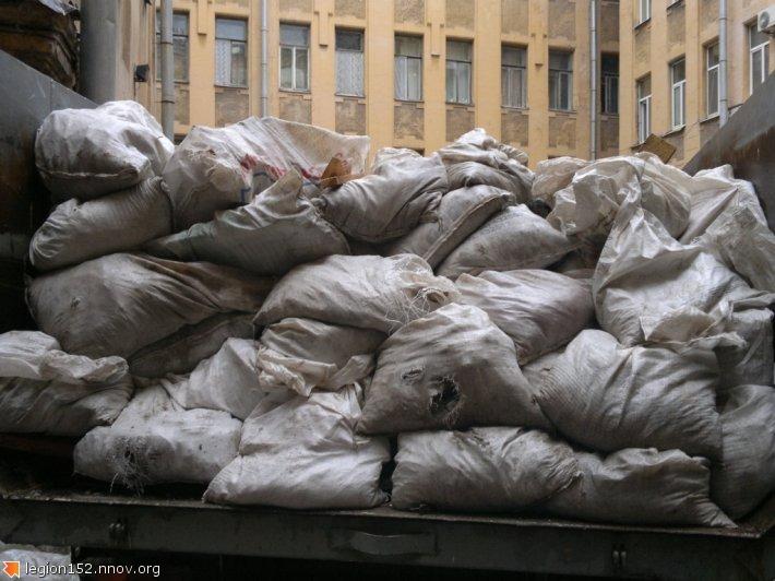 вывоз мусора5.jpg