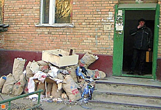 вывоз мусора9.jpg