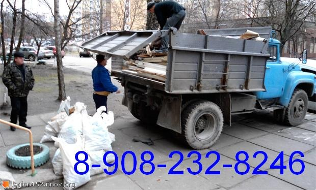 вывоз мусора12 тел.JPG
