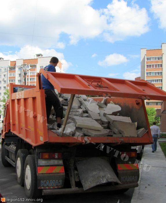 вывоз мусора13.jpg