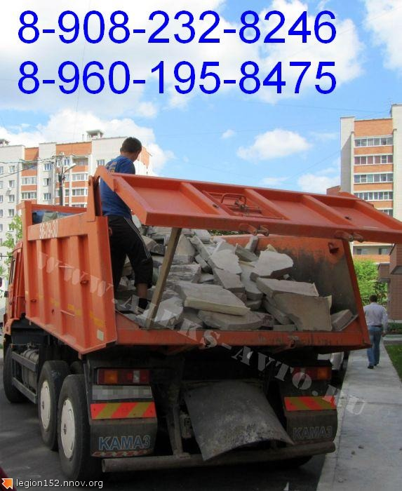 вывоз мусора13 тел.JPG