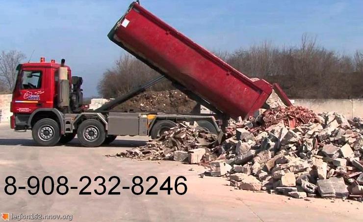 вывоз мусора15 тел.JPG