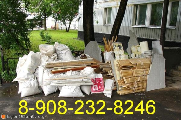 вывоз мусора22 тел.JPG