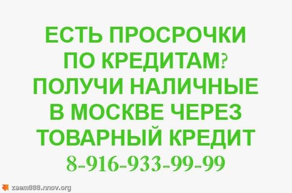 www.credit888.ru