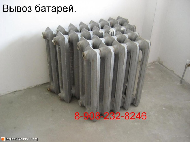 батарея тел.JPG
