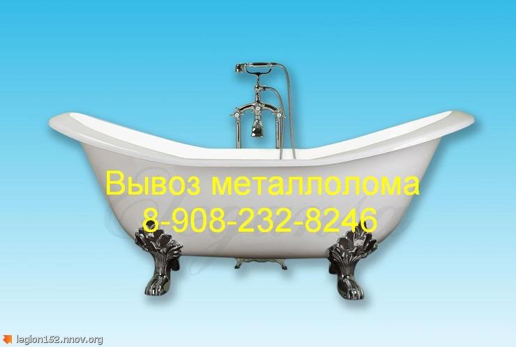ванна1 тел.JPG