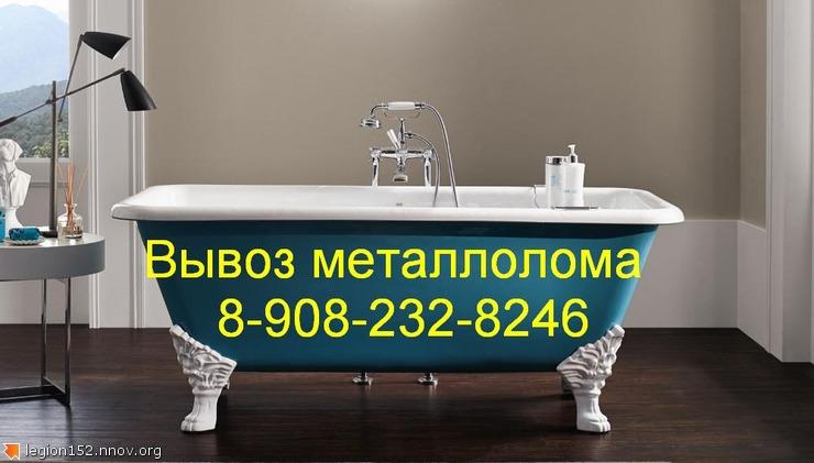 ванна2 тел.JPG