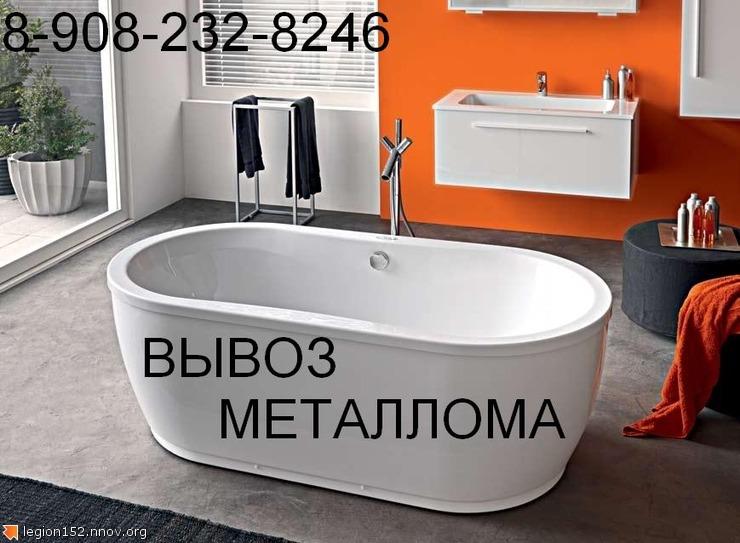 ванна4 тел.JPG