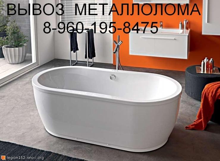 ванна4 тел2.JPG