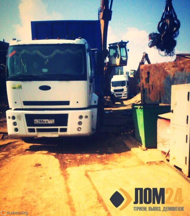 Lom24- punkt.JPG
