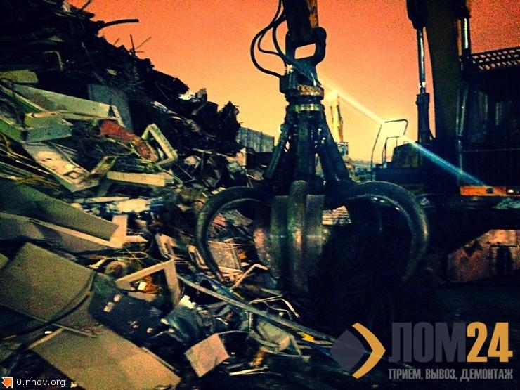 lom24-met-lom.jpg