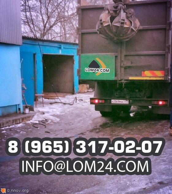 lom24-osnovnoy.jpg