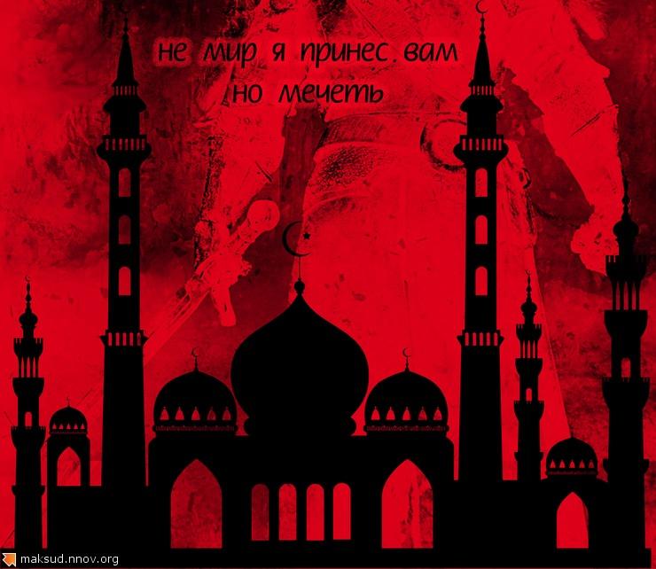 Кр. мечеть.jpg
