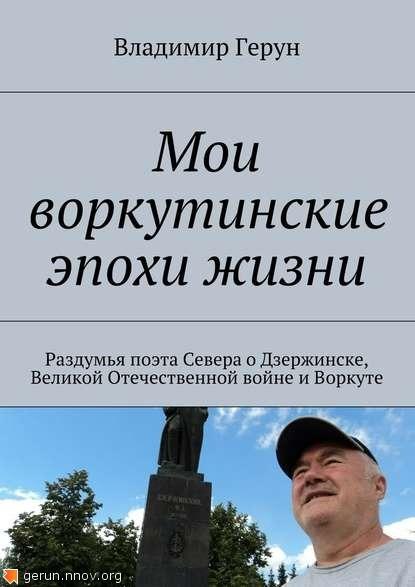 28601689.cover_415.jpg