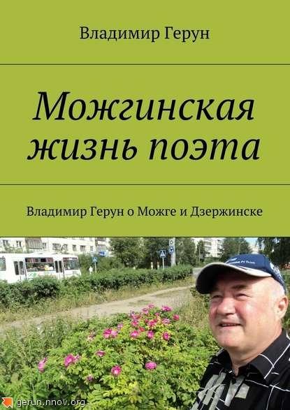 28602603.cover_415.jpg