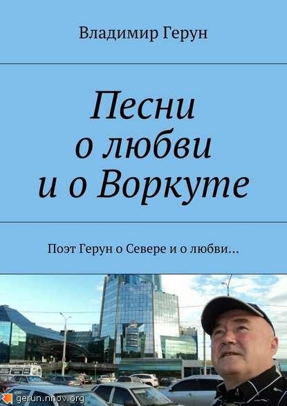 29028329.cover_415.jpg
