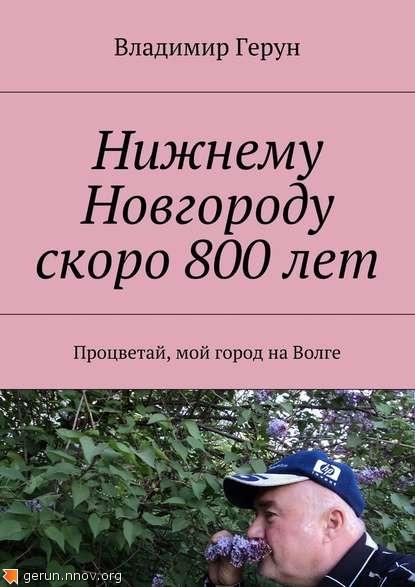 29101011.cover_415.jpg