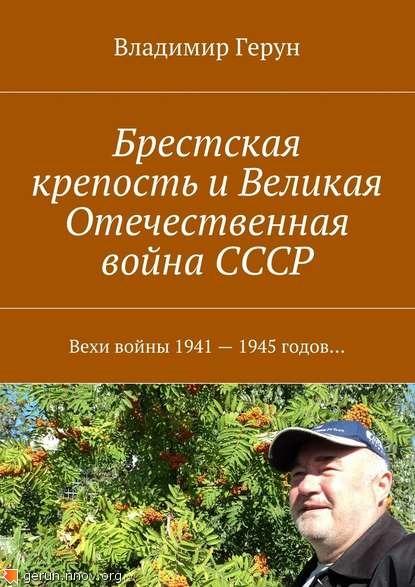 29101476.cover_415 (1).jpg