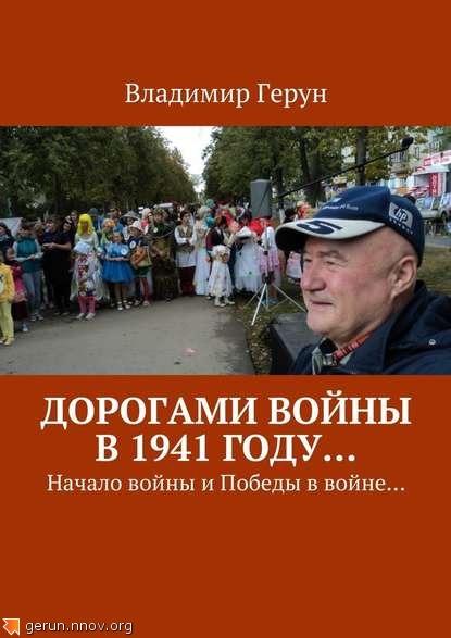 29905767.cover_415.jpg