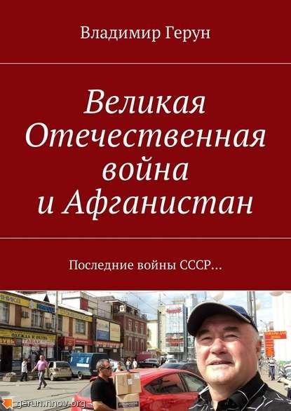 30791684.cover_415.jpg