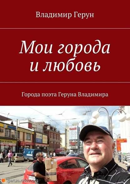31008708.cover_415.jpg