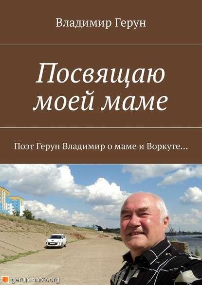 31009307.cover_415.jpg