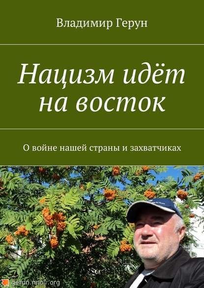 31429294.cover_415.jpg